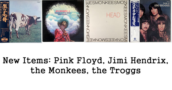 rare records - pink floyd, hendrix, monkees, troggs
