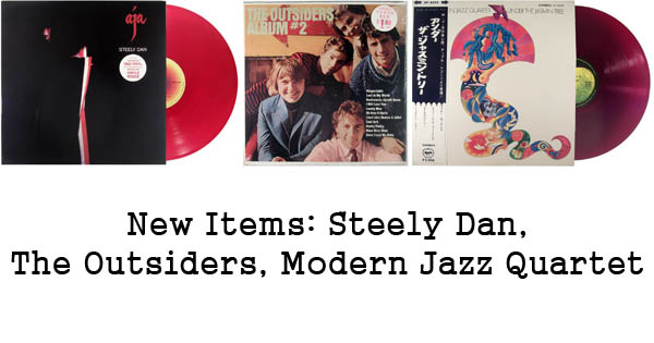 new rare records - mjq, steely dan, outsiders