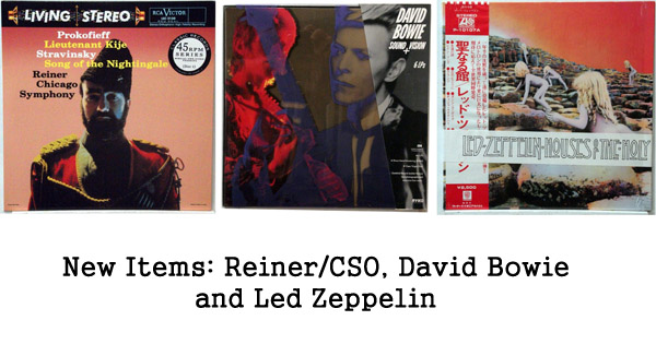 rare records: reiner/cso/ david bowie, led zeppelin
