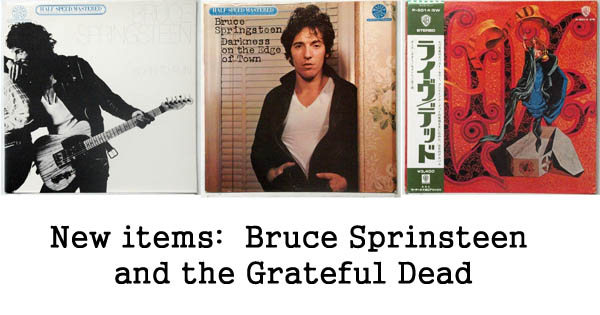 rare records - bruce springsteen and the grateful dead