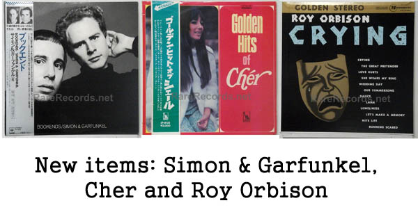 rare records - simon & garfunkel, cher, roy orbison