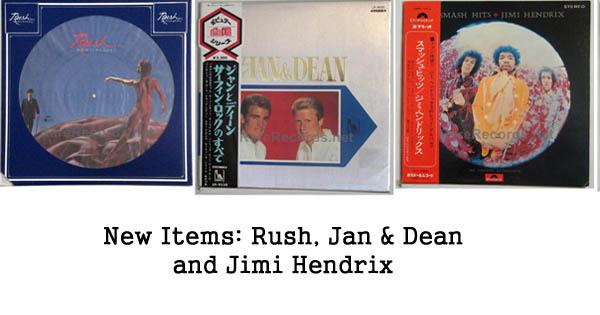 rare records - rush, hendrix, jan & dean