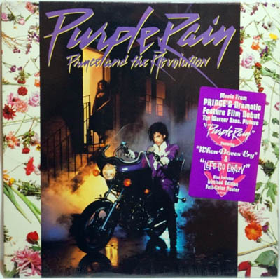 prince records - purple rain