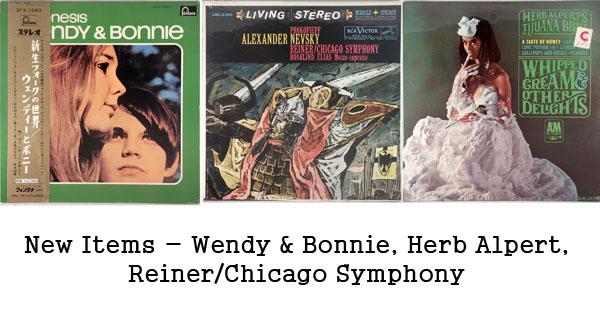 rare records - wendy & bonnie, herb alpert, fritz reiner