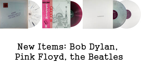 rare records - beatles, pink floyd, bob dylan
