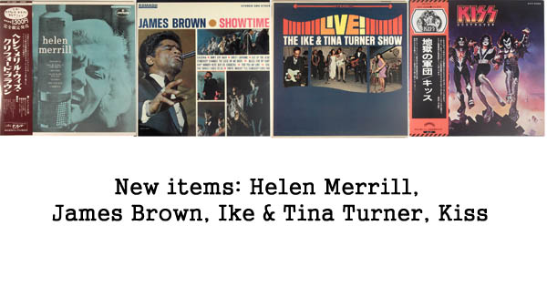 rare records - helen merrill, james brown, ike & tina turner, kiss
