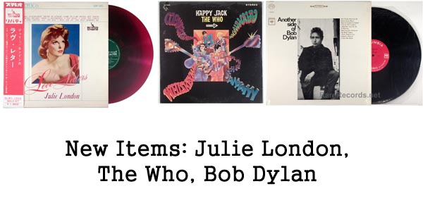 rare records - julie london, the who, bob dylan