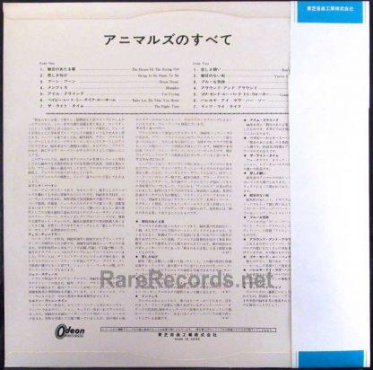 animals - animals japan red vinyl lp