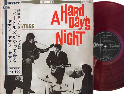 beatles hard day's night japan red vinyl