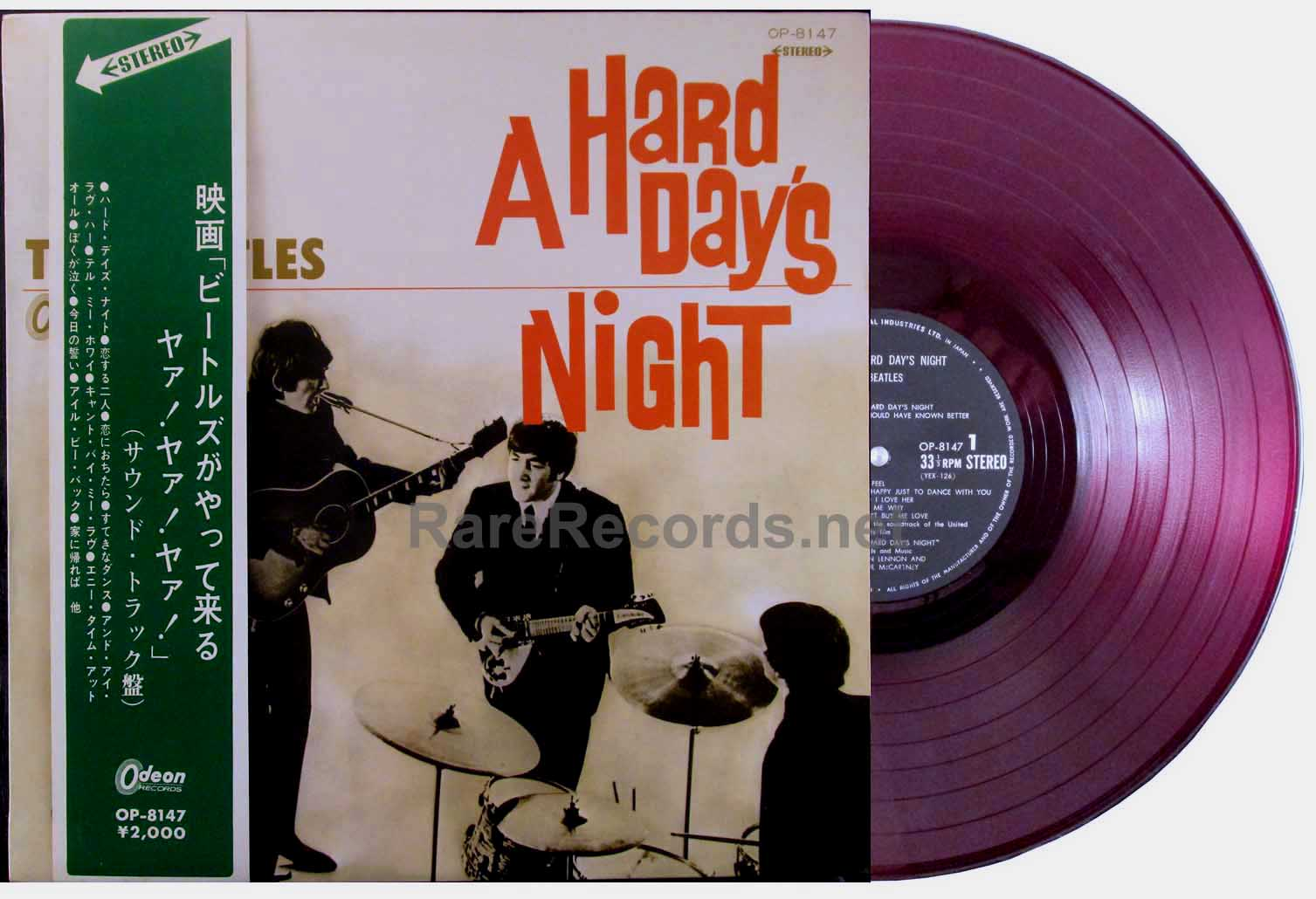 Beatles - a hard day's night red vinyl japan lp