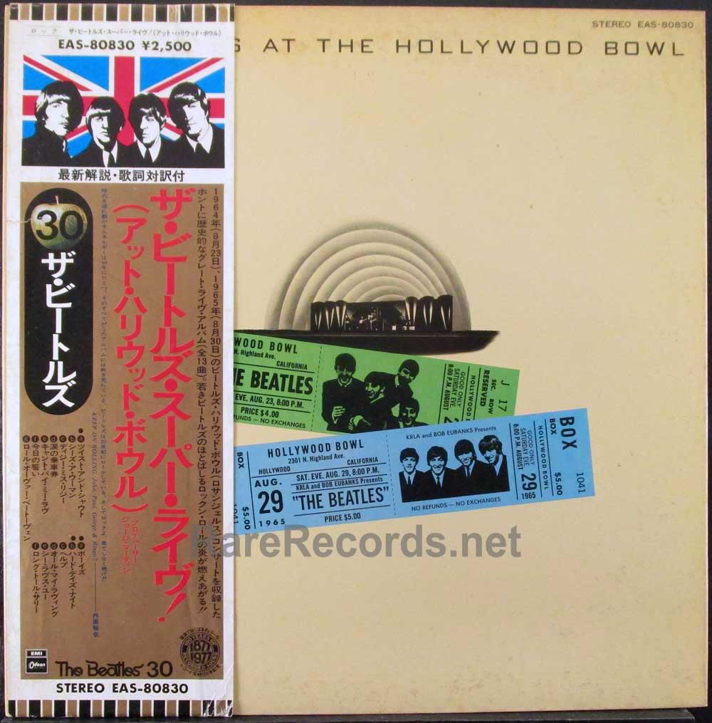 beatles - hollywood bowl japan lp