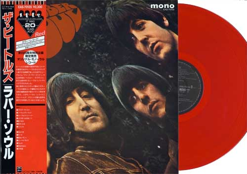 beatles rubber soul red vinyl mono japan