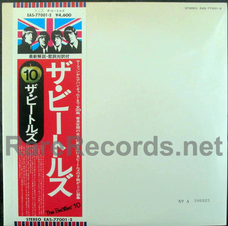 beatles - white album japan lp