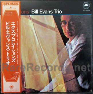 bill evans - explorations japan lp