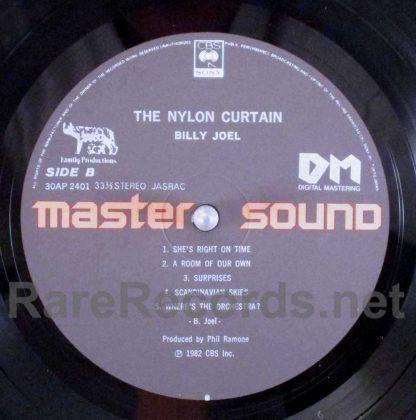 billy joel- the nylon curtain japan mastersound lp