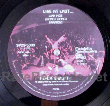 black sabbath - live at last japan lp
