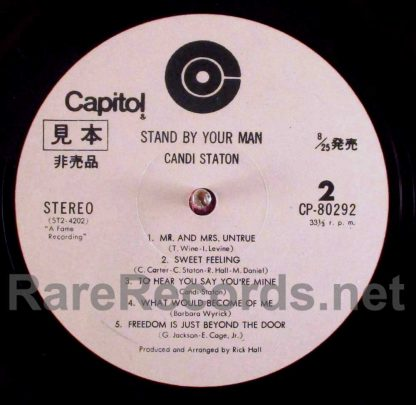candi staton - stand by your man japan red vinyl promo lp