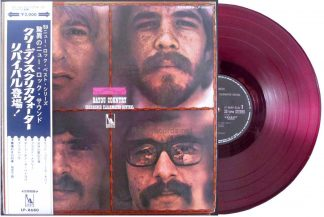 ccr - bayou country red vinyl japan lp