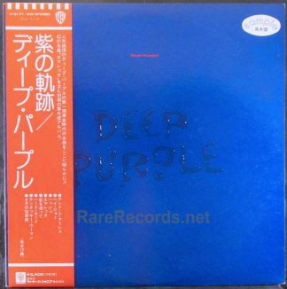 deep purple - purple passages japan promo lp