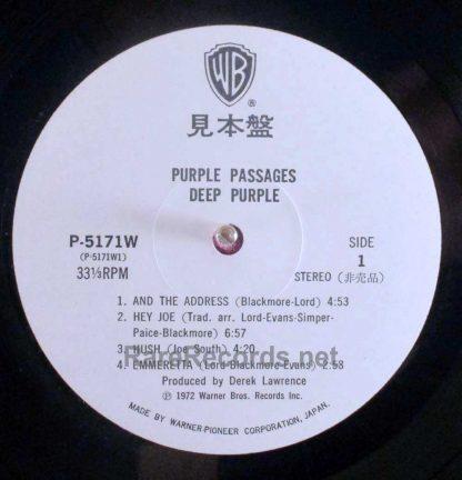 deep purple - purple passages japan promo lp