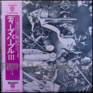 deep purple - deep purple japan lp