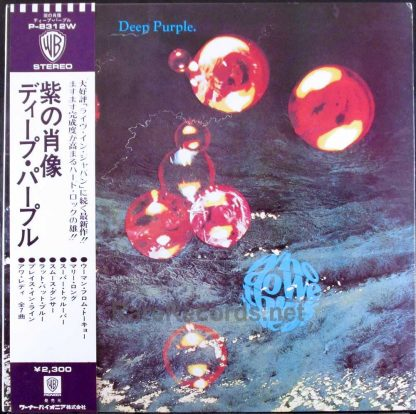 deep purple- who do we think we are japan lp