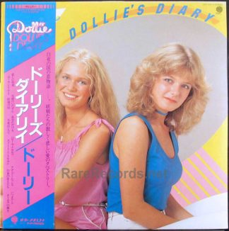 dollie - dollie's diary japan lp