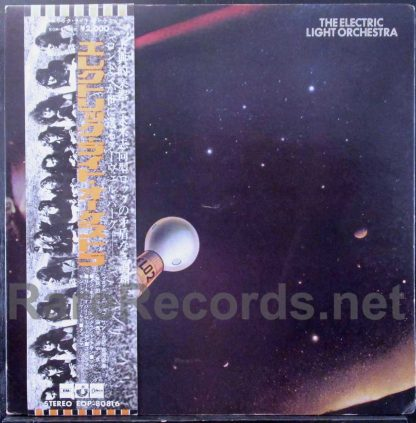 electric light orchestra - elo 2 japan promo lp