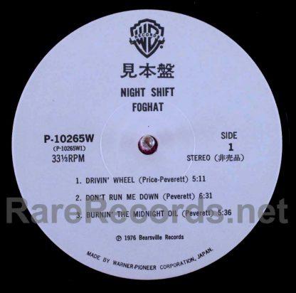 foghat - night shift japan promo lp