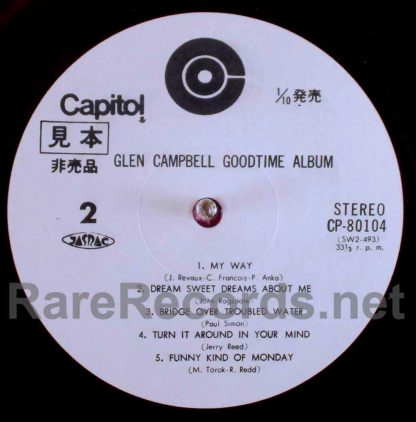 glen campbell - goodtime album japan red vinyl promo lp