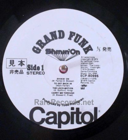 grand funk - shinin on japan promo lp