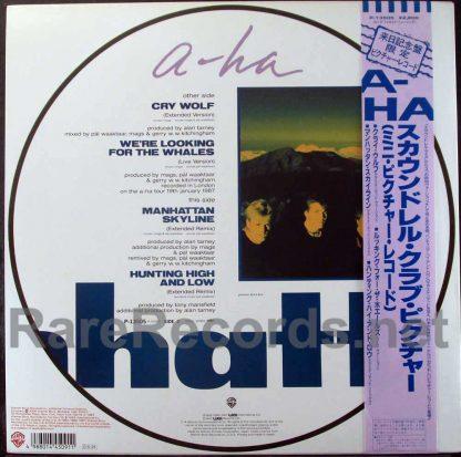 a-ha - scoundrel club japan picture disc lp