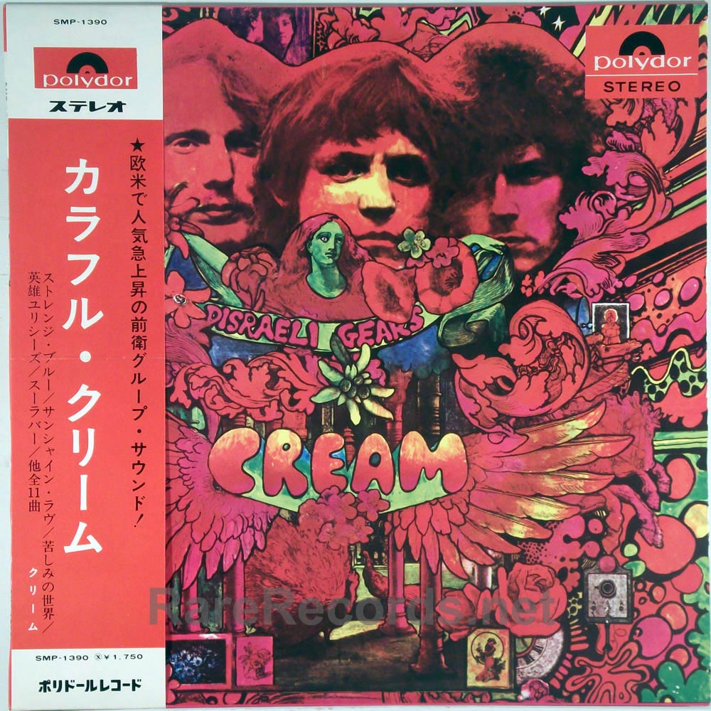 Cream - Disraeli Gears 1960s Japan LP with obi