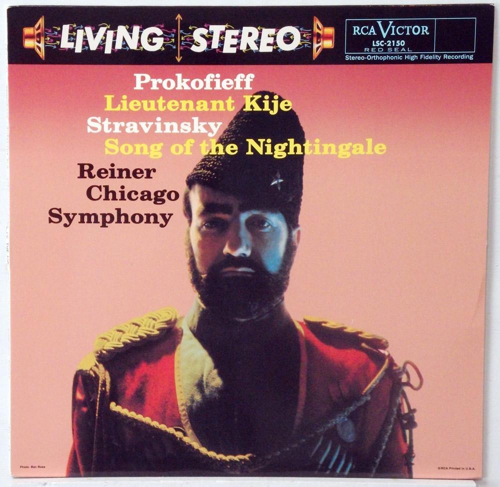 Reiner/Chicago Symphony - Prokofiev - Lt. Kije Classic Records 180 gram LP