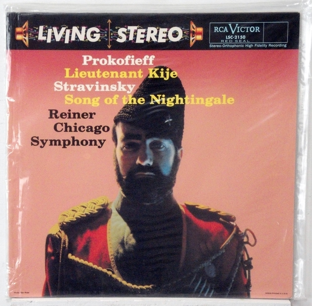 Reiner/Chicago Symphony - Prokofiev - Lt. Kije Classic Records sealed 180 gram LP