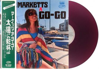 Marketts - Marketts A Go Go original Japan red vinyl test pressing LP with obi