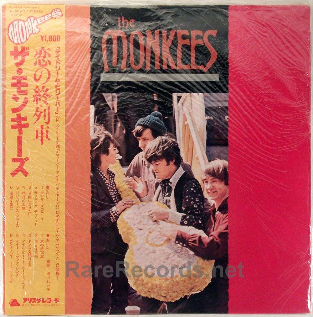 Monkees - The Monkees sealed Japan LP with obi