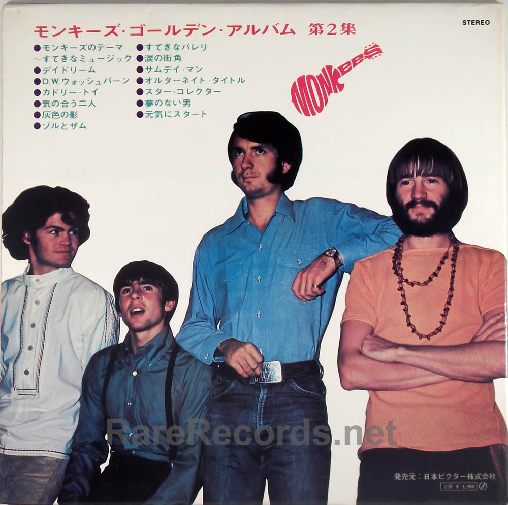 Monkees - Golden Album Vol. 2 rare Japan LP with obi