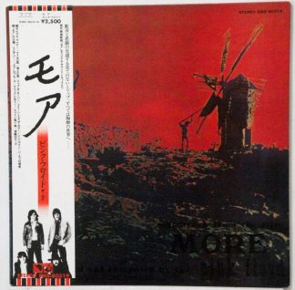 Pink Floyd - More mid-1970s Japan LP with gatefold cover and obi
