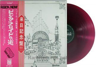 Pink Floyd - Relics original red vinyl Japan LP with obi