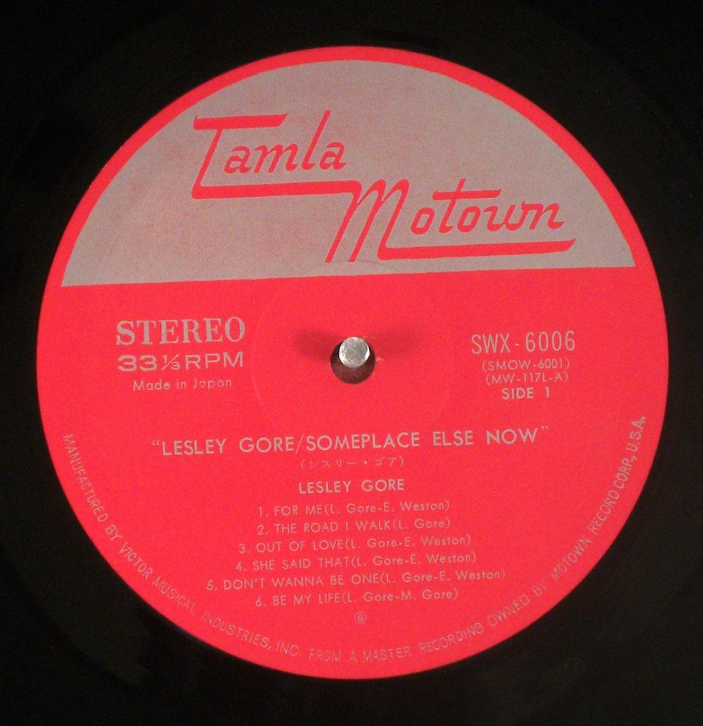 Lesley Gore - Someplace Else Now rare original Japan LP