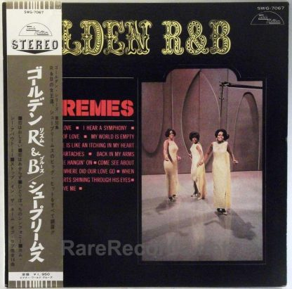 Supremes - Golden R&B rare 1967 Japan-only LP with obi