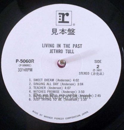 jethro tull - living in the past japan promo lp
