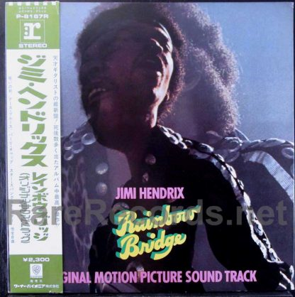 jimi hendrix - rainbow bridge japan LP