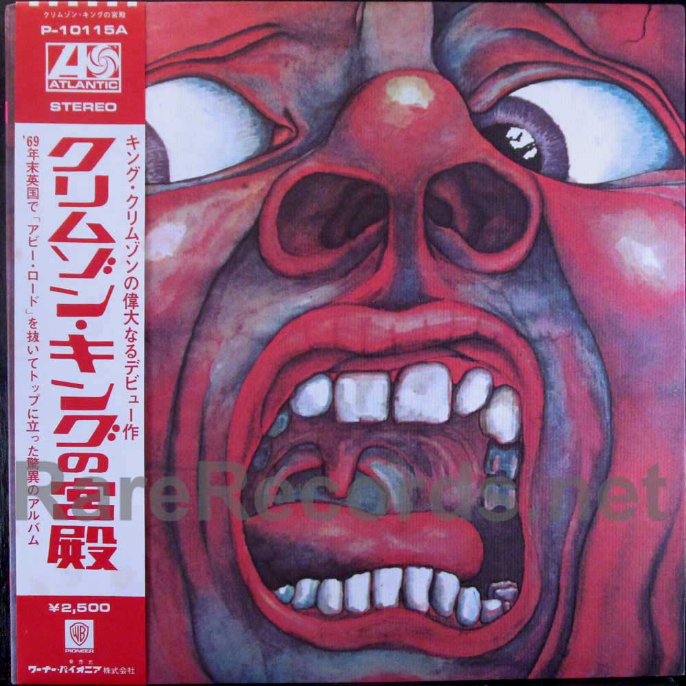 king crimson court of the crimson king japan LP