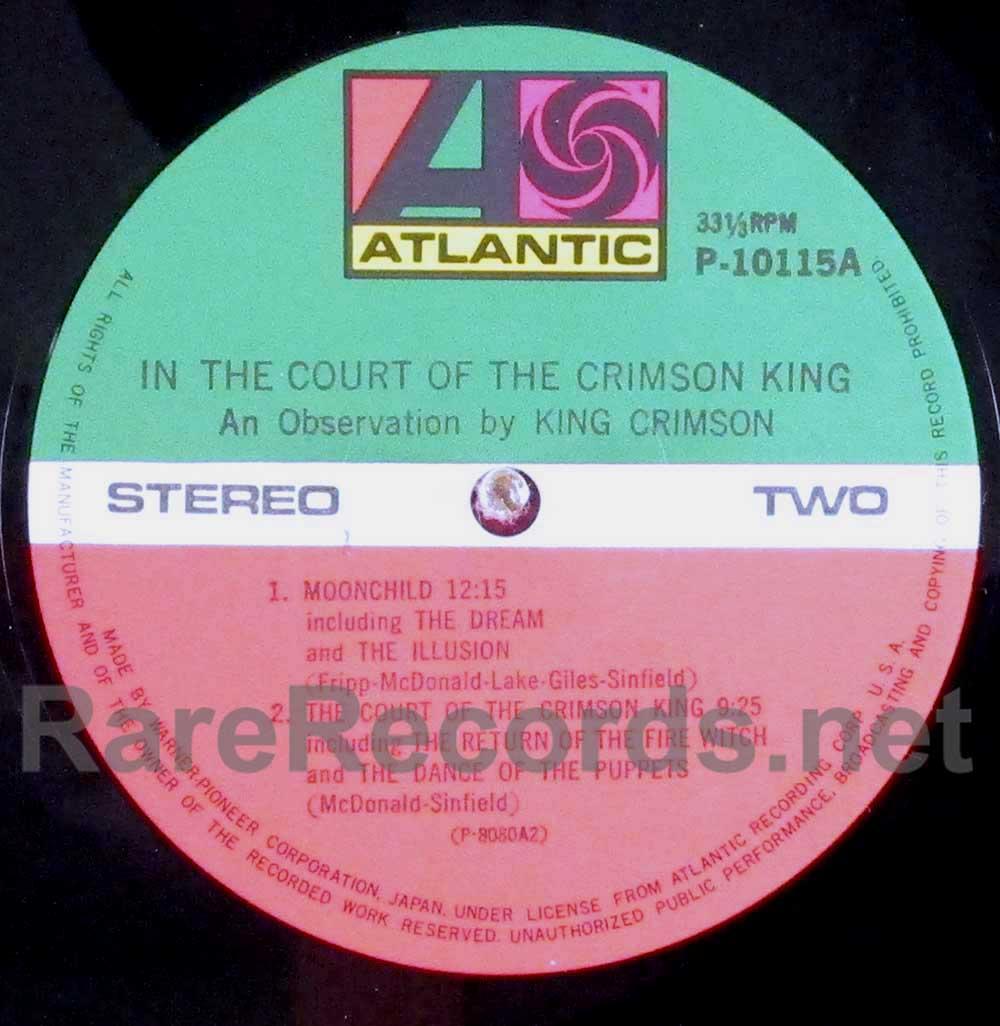 king crimson court of the crimson king japan LP
