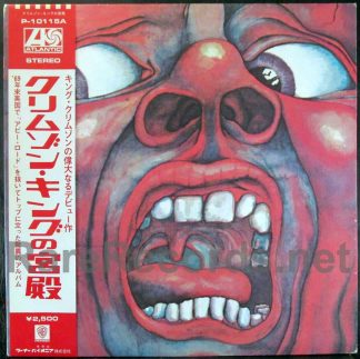 king crimson - in the court of the crimson king japan lp