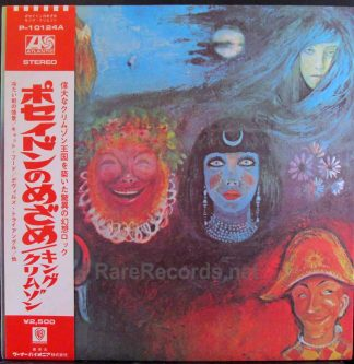 king crimson - in the wake of poseidon japan lp