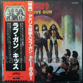 kiss - love gun japan lp