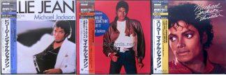 "michael jackson - three japan 12"" singles"